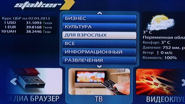 domashnij-kinoteatr-02
