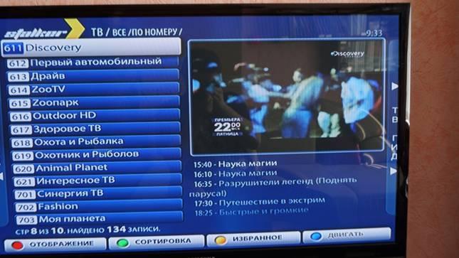 domashnij-kinoteatr-03