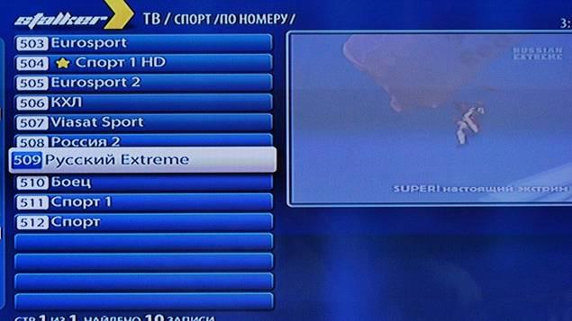 domashnij-kinoteatr-05