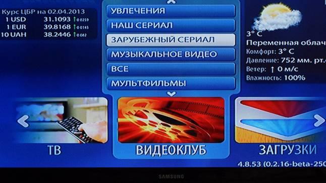 domashnij-kinoteatr-08