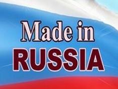 min235c235176_russia--dv-reclama.ru